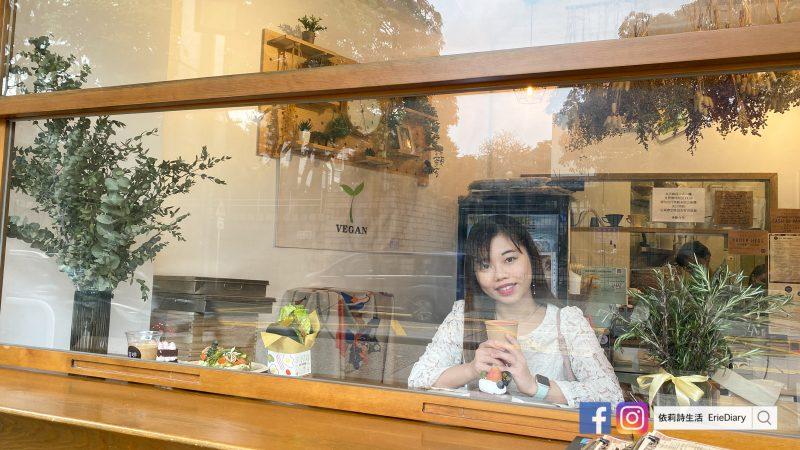 香港打卡,香港好去處、香港美食,佐敦,佐敦美食,打卡,打卡cafe,素食,純素,甜品,寵物餐廳,良心小店,黃色經濟圈